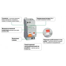 Диф автомат Schneider Electric АД63 2P 16A 30mА